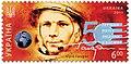 Stamp 2011 Gagarin (1).JPG