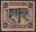 Stamp Belgium 65c 1920 invert.jpg