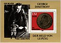 Stamp Georgi Dimitroff.jpg