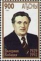 Stamp of Abkhazia - 1997 - Colnect 999804 - Valerian Kobakhia.jpeg