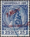 Stamp of Albania - 1914 - Colnect 337725 - Former Issue with overprint by hand - 7 Mars.jpeg