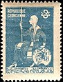 Stamp of Georgia - 1920 - Colnect 414494 - Zarin Tamara.jpeg