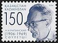 Stamp of Kazakhstan 589.jpg