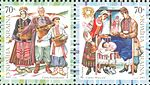 Stamp of Ukraine s704-705.jpg