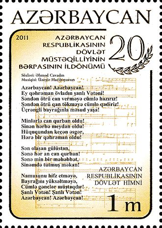 Azərbaycan marşı - 2011 Azerbaijani stamp featuring the lyrics of the national anthem