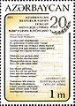 Stamps of Azerbaijan, 2011-991.jpg