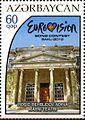 Stamps of Azerbaijan, 2012-1028.jpg