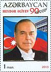 Stamps of Azerbaijan, 2013-1105.jpg