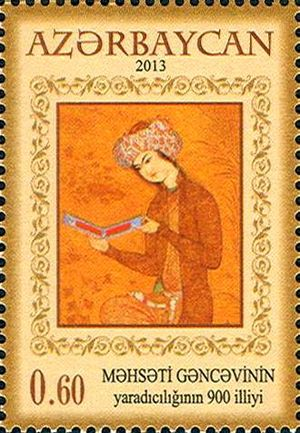 Mahsati - Stamps of Azerbaijan, 2013