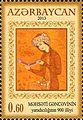 Stamps of Azerbaijan, 2013-1106.jpg