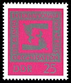 Stamps of Germany (DDR) 1969, MiNr 1518.jpg