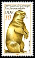 Stamps of Germany (DDR) 1982, MiNr 2677.jpg