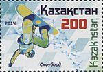 Stamps of Kazakhstan, 2014-016.jpg