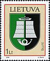 Stamps of Lithuania, 2006-15.jpg
