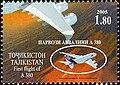 Stamps of Tajikistan, 023-05.jpg
