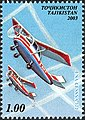 Stamps of Tajikistan, 039-03.jpg