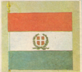 State Flag of Serbia (1835).png