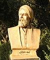Statue of Kurdish poet Mahwi in Sulaymaniyah, Kurdistan, Iraq.JPG