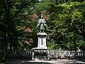 Statue of Satake, Yoshitaka.jpg