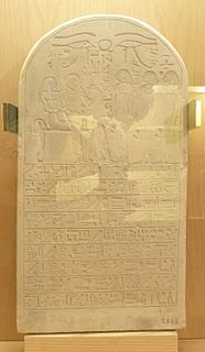 ancient Egyptian dignitary who officiated at the beginning of the 18th Dynasty