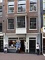 Stolpersteine Amsterdam, Wohnhaus Nieuwe Hoogstraat 28.jpg