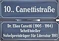 Strassenschild in Wien - Canettistraße.JPG