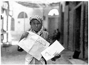 Falastin (newspaper) - Street vendor selling Falastin newspaper in Jaffa 1921