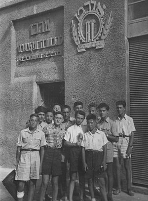World ORT - ORT in Jaffa, 1947