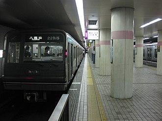 Dainichi Station - Image: Subway Platform of Dainichi Station