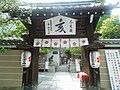 Sugawara-in Tenmangu 001.jpg