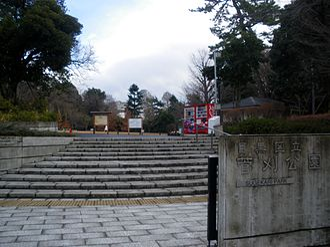 Aobadai - Sugekari Park