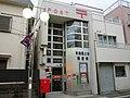 Suginami Sakurajōsui Post office.jpg