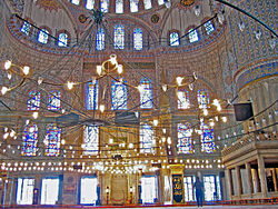Το εσωτερικό του Τζαμιού.