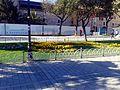 Sultan Ahmet Meydanı - panoramio.jpg