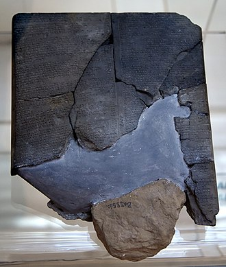 Šuppiluliuma I - Suppiluliuma I and Hukkana treaty, 13th century BC, from Hattusa, Istanbul Archaeological Museum