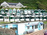 File:Surfside Cafe, Rotherslade - geograph.org.uk - 1481424.jpg
