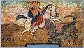 Sv. Jurij in zmaj, poslikana panjska končnica, les, 1923.jpg