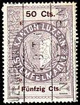 Switzerland Lucerne 1897 revenue 6 50c - 56 - E 1 97.jpg