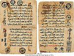 تاريخ الكنيسة الكلدانية الكاثوليكية.. نبذة قصيرة 150px-Syriac_Sert%C3%A2_book_script