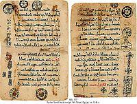 200px-Syriac_Sert%C3%A2_book_script