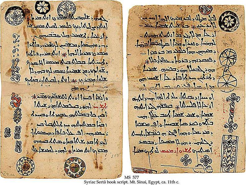 794px-Syriac_Sert%C3%A2_book_script.jpg
