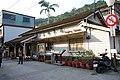 TRA Jingtong Station,New-Tapei-city,Taiwan.jpg