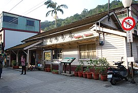 TRA Jingtong Station,New-Tapei-city,Taiwan.jpg
