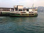 TST Star Ferry Piers Meridian Star.jpg