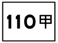 TW CHW110a.png