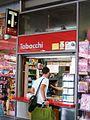 Tabacchi, Rome, Italy.JPG