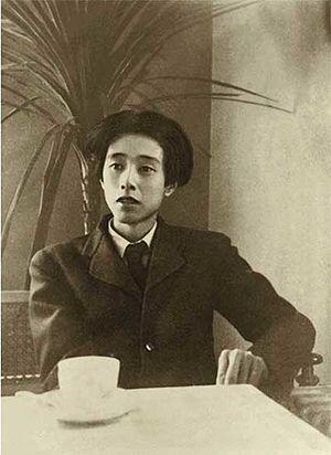 Michizō Tachihara - Michizō Tachihara at age 23