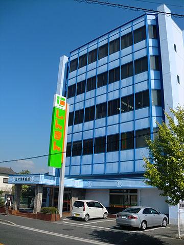 田川信用金庫の本店