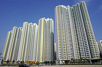 Tak Long Estate 2013 12 part3.JPG