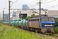 Takashima line EF200.jpg